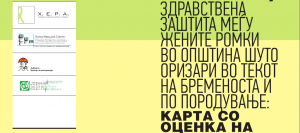 karta_so_ocenka_vo_zaednicata
